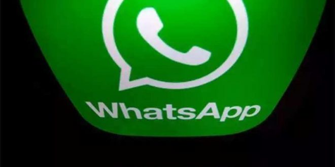How to go invisible on WhatsApp without deleting app – Gadgets Now