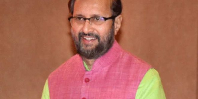 IIT-PAL lectures to be available on mobile: HRD Minister – Gadgets Now
